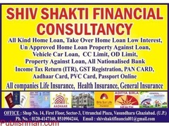 SHIV SHAKTI FINANCIAL CONSULTANCY in delhi