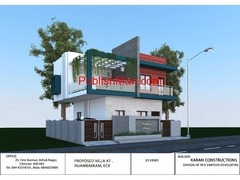 1200 sqft Land and 1500 Sq ft building. - Image 1/2