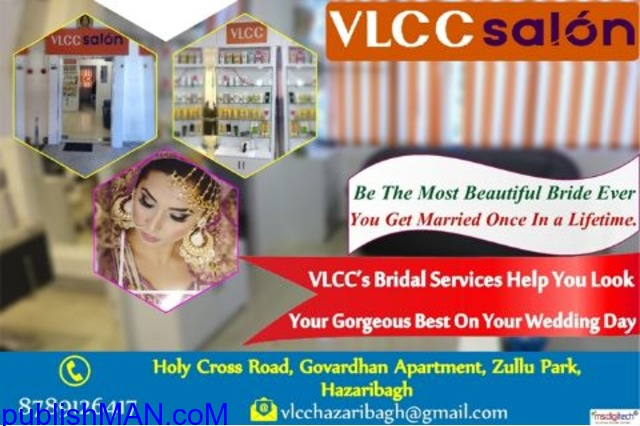 Bridal makeup in Hazaribagh - 1/3
