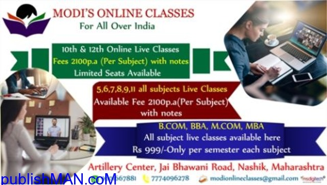 Online classes for 10th & 12th Nashik, India - 1/2