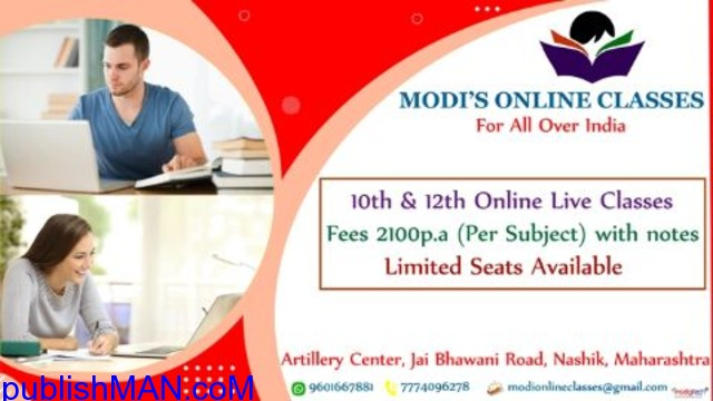 Online classes for 10th & 12th Nashik, India - 2/2