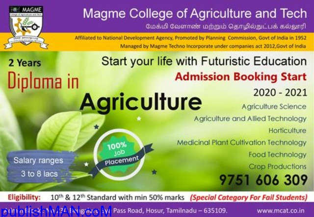 Top Agriculture College - 1/1