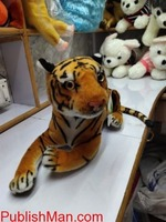 Tiger toys sale 40 cm available in chennaiai